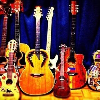 ゆる〜くアコースティックギター、ウクレレ教室♪