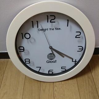 時計(大)