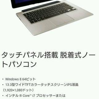 【美品】ASUS TransBook TX300CA-C4006H...
