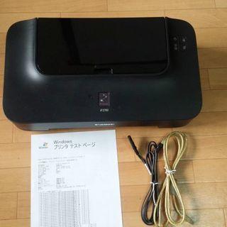激安 ip2700 インク USBケーブル付