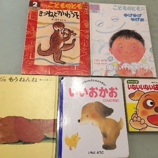 ☆絵本 5冊セット☆