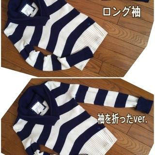 お得★ニット3つ★レディース★Mサイズ★アメリカンイーグル★アン...
