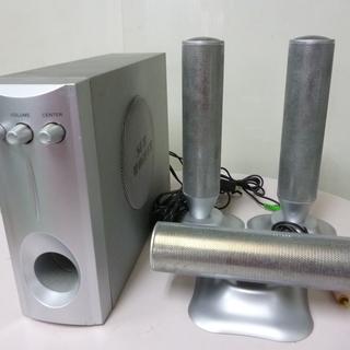 マクサー電気(株) MTWD-TW 3D スピーカーサブウーファー