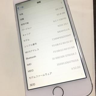 【動作品】AU64GBiPhone6シルバー4.7インチ残債なし判...