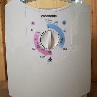 Panasonic布団乾燥機