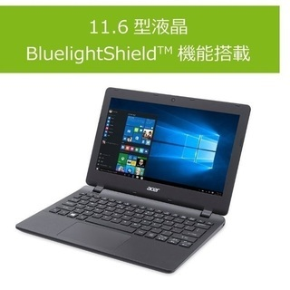 Acer ノートパソコン 極美品!