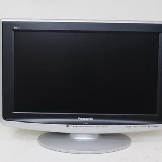 350)Panasonic パナソニック 20型 HDD内蔵 液晶...