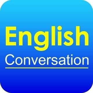 大人の英語サークル