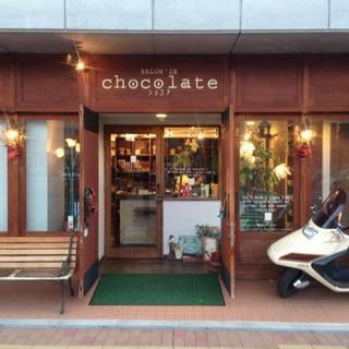 長野市のヘアサロン|SALON'DE chocolate (サロ...