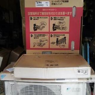 (交渉中) 値下げしました!新品未使用品DAIKINのエコキュート給湯器EQ37PHV (引き取り限定) - 甲賀市