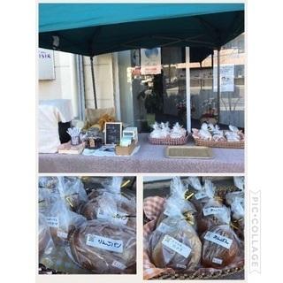 天然酵母、アレルギーフリーのパン&お菓子