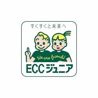 ECCジュニア井上教室