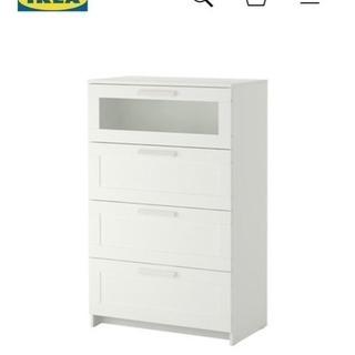 新品未使用 IKEA ブリムネス チェスト