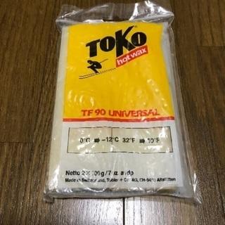 新品TOKOホットワックスTF90 100g