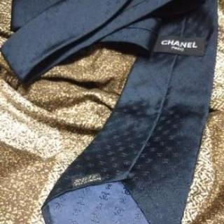 美品、シャネルのネクタイ