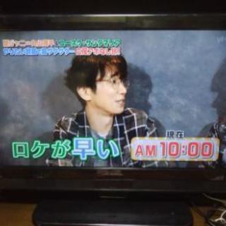 フナイ製 32インチ液晶テレビ