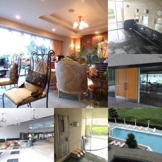 加賀市 リゾートマンション