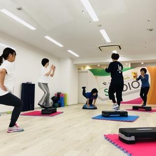 苦楽園【今なら無料入会】グループレッスンスタジオ、運動未経験でもOK!!