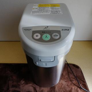 定価5万円 日立製 家庭用生ごみ処理機 期間限定 7000円 8...
