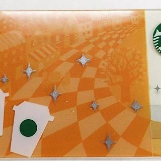 【郵送可】値下げしました!スターバックスカード ミニカード