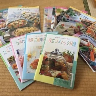 料理のレシピ本23冊、無料で差し上げます☆