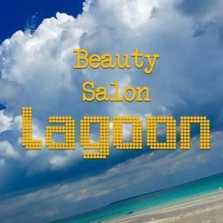 beautySalonLagoon(脱毛サロン❤️)
