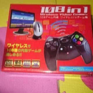ワイヤレスゲーム機