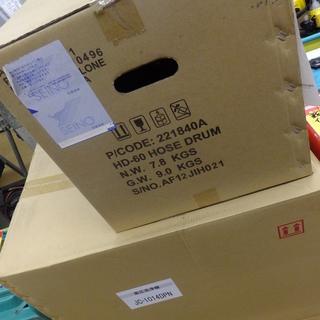 【引取限定 戸畑本店】セイワ 防音性 高圧洗浄機 JC-1014DPN
