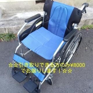 自走式 車椅子