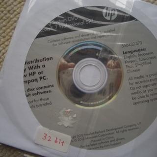 未使用 windows7 Pro sp1 64itインストールディスク