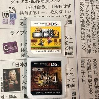3DSモンスターハンター4とスーパーマリオ2