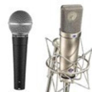 歌ってみた、弾いてみた、ボーカロイドetc...DTMノウハウ