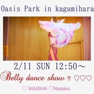 北名古屋市 オリエンタル♡ベリーダンス