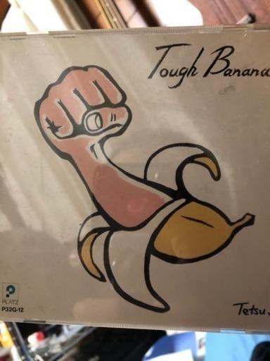 タフバナナ tough banana (もっ...