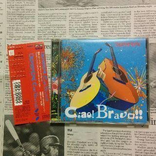 美品 DEPAPEPE 『Ciao! Bravo!!』CD