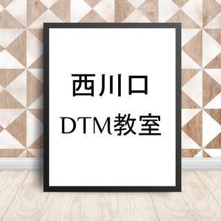 Seed Music School DTM教室オンラインレッスン