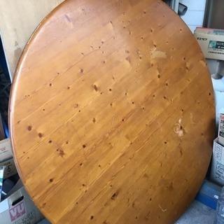 【訳あり家具】丸い座卓