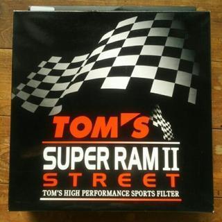TOM'Sエアクリーナー(新品)