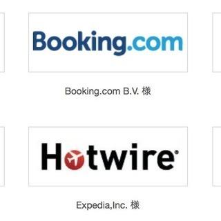 民泊、ゲストハウス、ホテルなどのネット販売のお手伝い