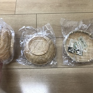 (新品未使用)竹製の枝豆ざる 3ケ