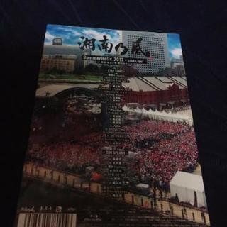 湘南乃風サマホリ赤レンガ夜公演ブルーレイ