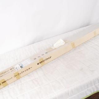 タチカワブラインド パーフェクトシルキー 2353 W1450 H...
