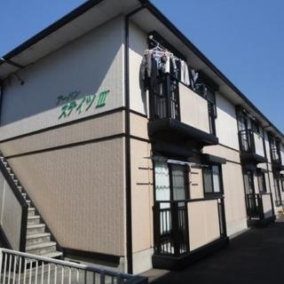 津・半田のアパート