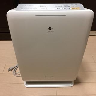 加湿空気洗浄機