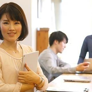 年収450ー700万円★正社員★広告ディレクター・ライター !