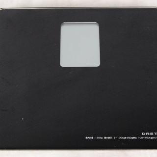 DRETEC ドリテック ガラス製体重計 黒色 コンパクトボディス...