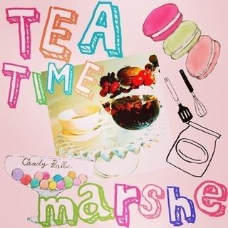 tea time marche vol.2