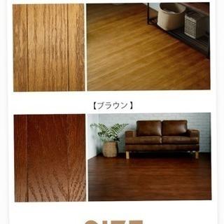 ウッドカーペット 天然木 フローリングマット 六畳
