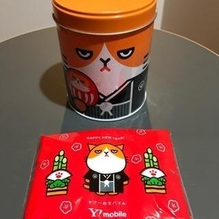 ワイモバイル ふてニャン缶