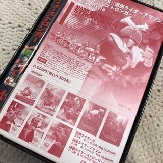 仮面ライダーストロンガー vol.4/DVD  初回生産限定特典...